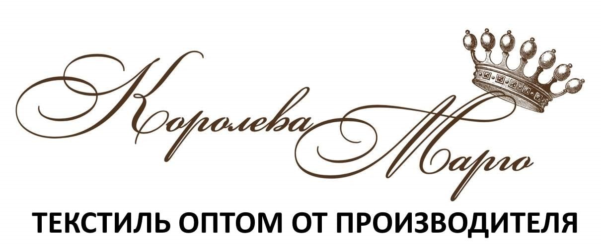 659f3aebe Оптовый интернет - магазин текстиля от производителя